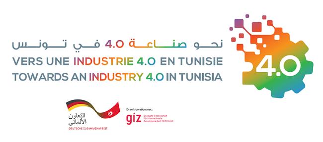 GIZ TUNISIA